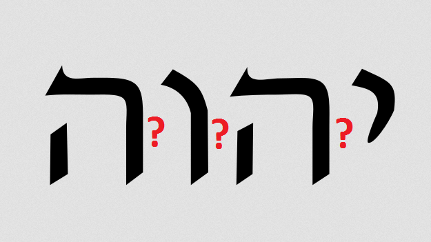 How I Unexpectedly Learned God's Name in Israel (& About the Joel 2